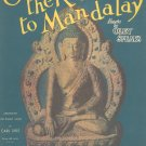 On The Road To Mandalay Sheet Music Piano Solo Vintage G. Schirmer