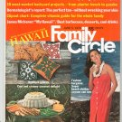 Vintage Family Circle Magazine June 1979 With Bisquick Summer Vol. 2 Recipe Booklet