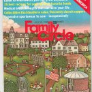 Vintage Family Circle Magazine July 1980