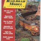 Railroad Model Craftsman Magazine July 1982  Not PDF Back Issue