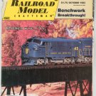 Railroad Model Craftsman Magazine October 1982  Not PDF Back Issue