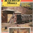 Railroad Model Craftsman Magazine September 1980  Not PDF Back Issue