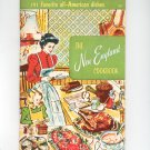The New England Cookbook # 118 by Culinary Arts Institute Vintage Item