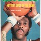 Sports Illustrated Magazine March 8 1976 Bob McAdoo Basketball