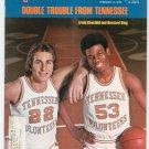 Sports Illustrated Magazine February 9 1976 Ernie Grunfeld & Bernard King