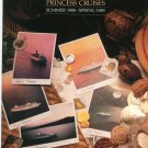 The World Of Princess Cruises Summer 1988 - Spring 1989 Catalog
