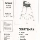 Sears Craftsman 16 Inch Scroll Saw Model 113 236110 Owners Manual