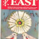 Vintage The East Quality Magazine From Japan January February 1970