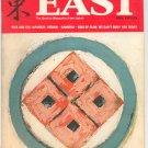 Vintage The East Quality Magazine From Japan November December 1969