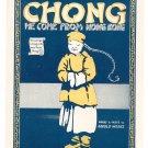 Vintage Chong He Came Home From Hong Kong Sheet Music