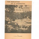 Vintage The Monastery Of St. Neophytos by A. & I. Stylianou