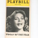 Playbill Woman Of The Year Palace Theatre Souvenir 1981