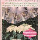 Silver Bells 17 Most Popular Christmas Songs Hymns Carols Organ Bregman