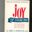 Joy Of Cooking Cookbook 1973 by Irma S. Rombauer & Marion Rombauer Becker Vintage