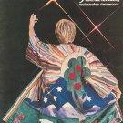 Joseph And The Amazing Technicolor Dreamcoat Souvenir Bufman Rose  Bufman  Program