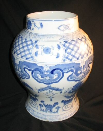 Vintage Large Blue & White Chinese Porcelain Vase Dragon
