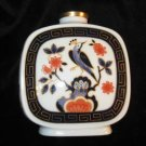 Porcelain Oriental Floral Bird Vase Decanter Urn Japan