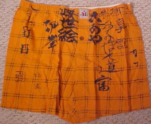 Seven Days Men Print Boxers Size XL Waist 40 - 915741