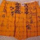 Seven Days Men Print Boxers Size XL Waist 40 - 915741