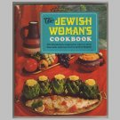 The Jewish Woman's Cookbook by Sarah Lee Margolis   s1953