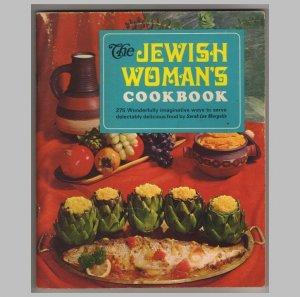 The Jewish Woman's Cookbook by Sarah Lee Margolis   s1953
