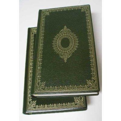 David Copperfield, 2 Vol, Heron CentenniaL, Charles Dickens