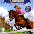 CHAMPION DREAMS - FIRST TO RIDE