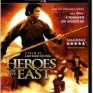 HEROES OF THE EAST (MOVIE)