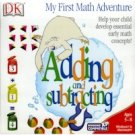 MY FIRST AMAZING MATH ADV - ADD & SUBTRT