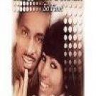 So Fine Ike & Tina Turner