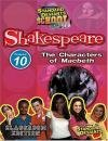 Standard Deviants School - Shakespeare, Program 10 - The Charact