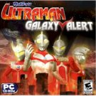 ULTRAMAN - GALAXY ALERT