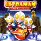 ULTRAMAN - LITTLE ADVENTURE