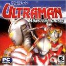 ULTRAMAN - MONSTER CRISIS