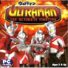 ULTRAMAN - THE ULTIMATE FIGHTER