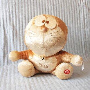 Large Jumbo 19� Doraemon 38th Anniversary Edition Plush Doll