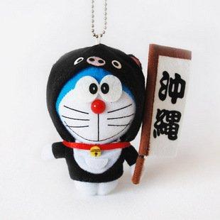 Doraemon/DingDang Cosplay Black Piggie Plush Toy Keychain