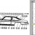 Chevy Nova 75-9, all X cars NOS R/F Chrome Wheel Opening Molding#231804 (The Narrow Type)