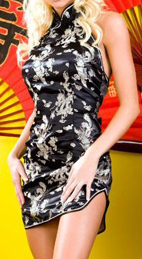 Asian Style Chinese Woven Dragon Halter Dress