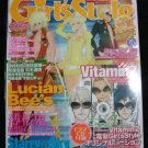 Girl's Style Magazine July 2009