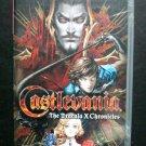 Castlevania-The Dracula X Chronicles