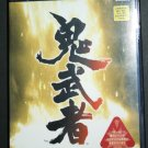 Onimusha (PS2 JP Import)