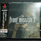 Front Mission 3 (PS1 JP Import)