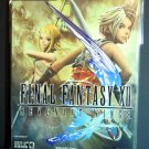 *Final Fantasy XII Revenant Wings BradyGames Official Stratedy Guide (PS2)