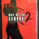 Way of the Samurai 2 BradyGames Official Stratedy Guide (PS2)