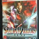 Samurai Warriors Prima Official Game Guide (PS2)