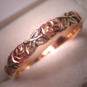 Antique Jabel Eternity Band Wedding Ring Rose Gold Vintage