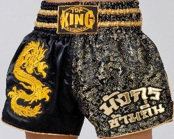 Muay Thai Boxing shorts (Satin) NEW DESIGN!!!! TOP SALES AT LUMPINI STADIUM!! TKTBS-034