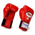 Boxing gloves 100% genuine leather (BGLEL-1)