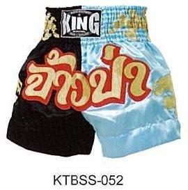 Muay Thai Boxing shorts  (Satin)  KTBSS-052